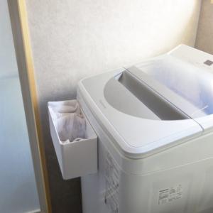 【洗濯ネットの収納方法】吊るしてもOK!マグネットボックスが便利