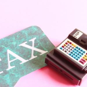 家賃や仲介手数料に消費税はかかるの?