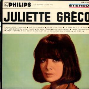 フランスの大物シャンソン歌手、ジュリエット・グレコ(93歳)死去。