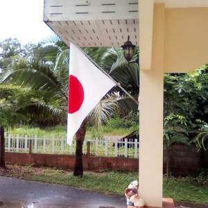 今日は、日本では 敬老の日。