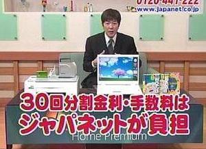 U16挑戦記録会‼️