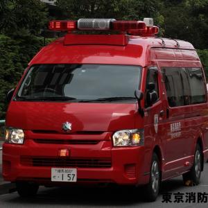 赤羽消防署 赤羽YD