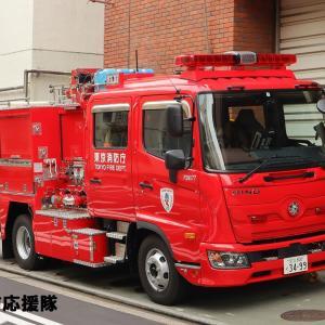 上野消防署 上野1