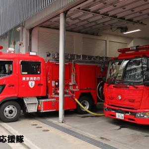 日本堤消防署 非常予備ポンプ車