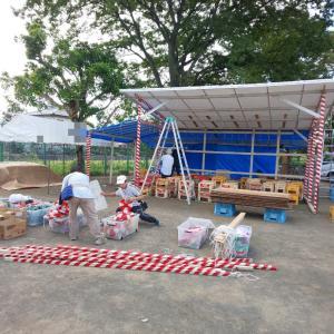 昨日開催した地区の夏祭りのお片付け