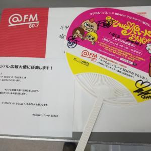 マジカルパレードbeach  埼玉の広報大使認定書が届きました~(^-^)v