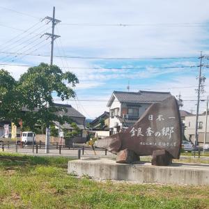 2019.10.20(日) マジパレに会いに(^-^)v その3日目
