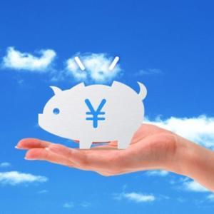 セミリタイアに向けた資産運用 財形貯蓄