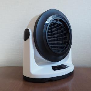布団乾燥機にもなる!安くて高性能なセラミックファンヒーターをレビュー