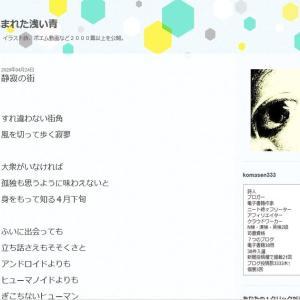詩展2017 PM12:00~PM3:00 - Rolling7 -