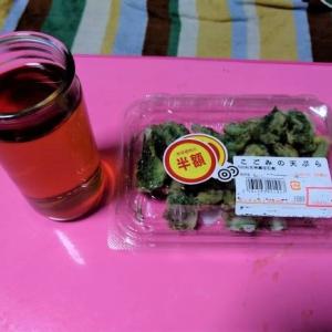 春の山菜 こごみの天ぷらを食べました