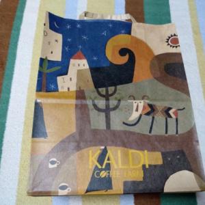 カルディのレジ袋は15円