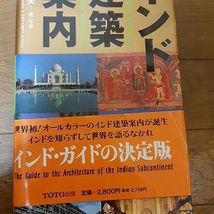 BOOKS & つぶやき・・