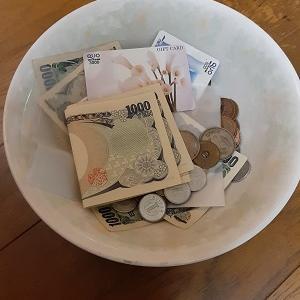 お金は大事です・・