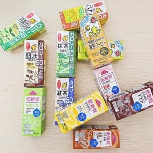 低カロリーで低糖質な豆乳たち!ダイエットに最適な豆乳まとめ