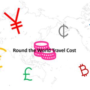 世界一周旅行でかかった費用大公開(その1)