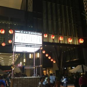 京橋エドグラン 帰ってきた盆踊り 2019年8月31日