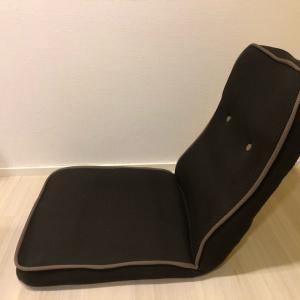 1億円座椅子