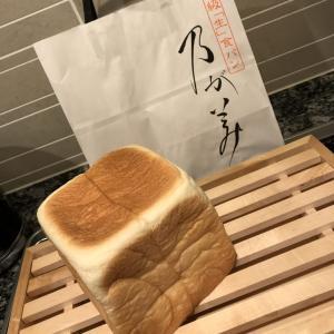 言わずと知れた刺身系食パンの第一人者「乃が美」の角食