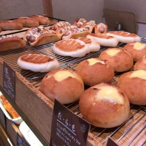 京都のオシャレな100円パン屋「パンドブルー」がすごかった件