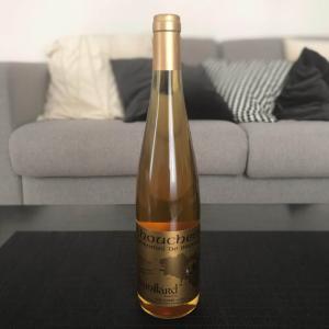 お酒の起源になったといわれる蜂蜜酒…その名もショシェン