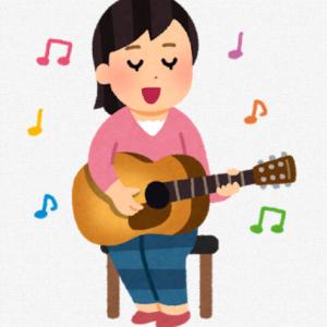 初心者でも30日で長渕、ユーミンが弾けるおすすめギター講座