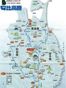 岩手・安比高原ゴルフツアー+ちょこっと秋田の旅(その1)