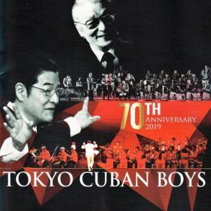 おめでとう!結成70周年 見砂直照・和照と東京キューバンボーイズ