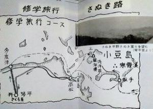 行ってきました GO TO TRAVELで小豆島 (その1.寒霞渓、二十四の瞳映画村、土庄港)