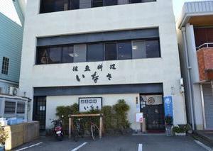 行ってきました 和歌山・加太(かだ) ひな人形の行方