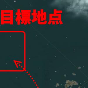 9/18 放置&カモメ釣り 遠洋漁業編