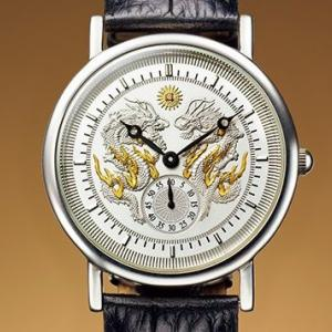 天皇陛下即位記念時計