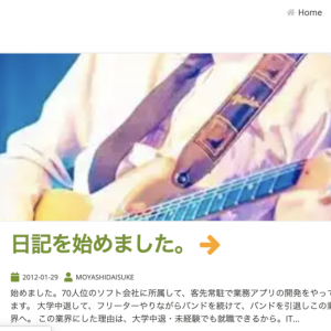 個人ブログをはてなブログから Gatsby + Netify に移行した
