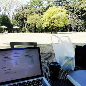 「東京都庭園美術館」の庭園でノマドしてきた(してる) #ノマド #東京都庭園美術館