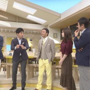 岩田アナウンサー司会の予行練習(9月15日放送分)「シューイチ」
