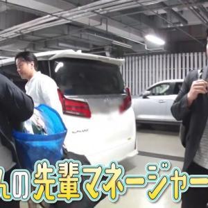 「天気の子」で話題の醍醐虎汰朗のマネージャーに密着!「マツコ会議」2019年9月21日(土)放送