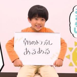 緊急事態「生田家の朝」9話を1分間でおさらい!