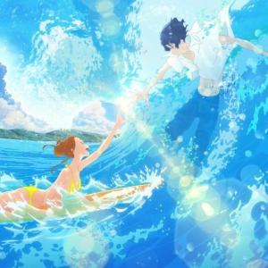 片寄涼太&川栄李奈声優『きみと、波にのれたら』がスペインで最優秀賞を受賞!