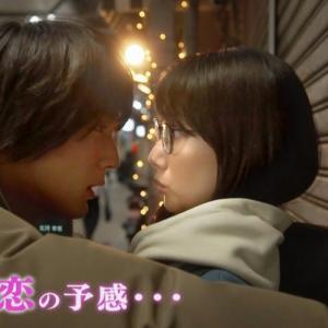 止められない想い…そして新たな恋の予感…「G線上のあなたと私」#3 2019年10月29日(火)放送