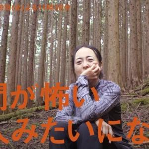 過酷な林業の世界にのめり込む女性に密着「セブンルール」2019年11月19日(火)放送