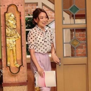 """加藤茶の45歳年下妻・綾菜。日本中に""""ヤバイ妻""""と思わせてしまった3つのしくじり"""