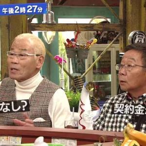 オール阪神・巨人があの問題を斬る!「おかべろ」2019年11月23日(土)放送
