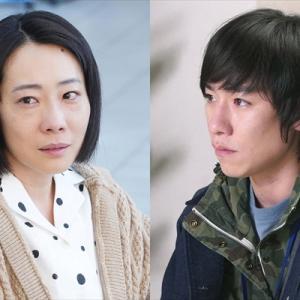 山田真歩、落合モトキが松下奈緒主演『アライブ』第9話に出演
