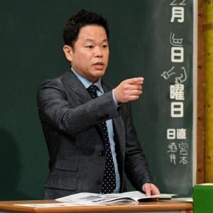 ダイアン津田、『しくじり先生』で前代未聞の締め!動揺しすぎて「てへぺろ」で終わる