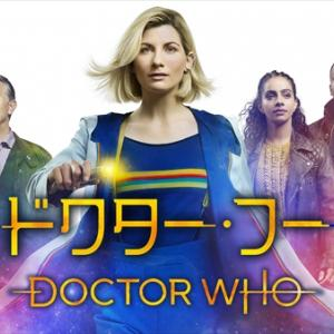 Huluプレミア『ドクター・フー シーズン12』6・24から独占配信