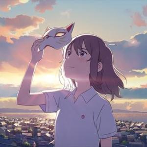 ヨルシカ新曲が映画「泣き猫」のエンドソングに!新PVも解禁
