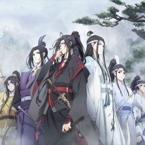 『陳情令』と同原作のアニメシリーズ『魔道祖師』が日本初放送