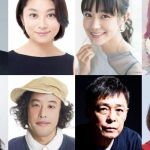 『姉ちゃんの恋人』に、藤木直人、小池栄子、奈緒、髙橋海人、紺野まひる、やついいちろう、光石研、和久井映見の出演が決定!
