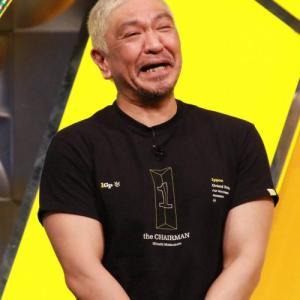稲田直樹、駒場孝が2大会連続出場&史上初!初出場者なしの大会はどんな展開を迎えるのか!?