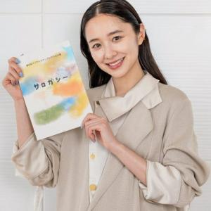 堀田真由 フジテレビヤングシナリオ大賞『サロガシー』でドラマ初主演!「誰かの希望になるような、やさしい話」